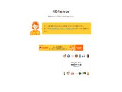 http://www.miyatec.jp/lp/