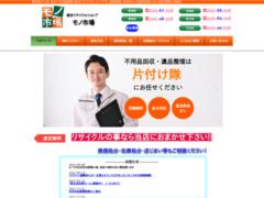 http://www.monoichiba.com/
