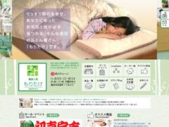 http://www.moritake.jp