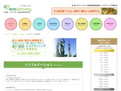 http://www.n-planning.com/shop/sapporo.html