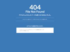 http://www.n-planning.com/shop/yokohama_aobadai.html