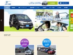 http://www.nichii-sharyo.com/