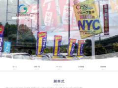 http://www.nyc-inc.jp