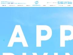 http://www.oasisjapan.co.jp