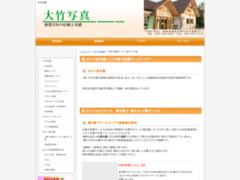 http://www.ohotakesyasin.co.jp/oyatudo/oyatsudo.html