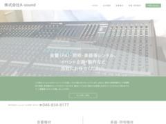 http://www.onkyoukizai.com