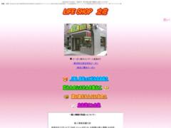 http://www.p-tachibana.co.jp
