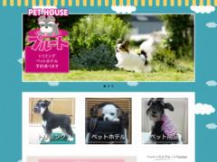 http://www.pethouse-puruto.com/