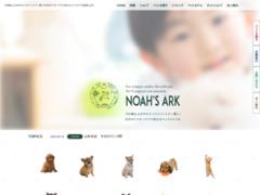 http://www.petnoah.co.jp