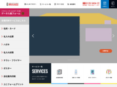 http://www.printhakase.com