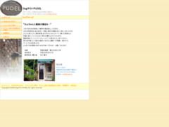 http://www.pudel.jp/index.html
