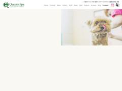 http://www.queens-spa.com/