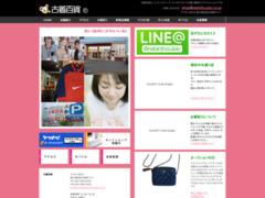 http://www.rebirthcubic.co.jp/