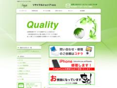 http://www.recycle-kk.net