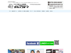 http://www.sakaiphoto.com