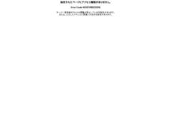 http://www.second-fuji.com