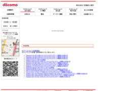 http://www.shiba-denki.co.jp/