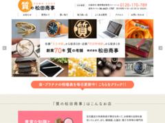http://www.shichi-matsuda.com/