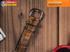 http://www.shichi-minami.com/