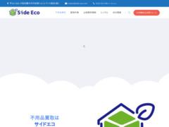 http://www.side-eco.com/
