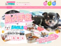 http://www.smile-dogcat.com/