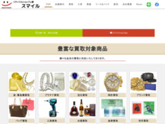 http://www.smile1.co.jp