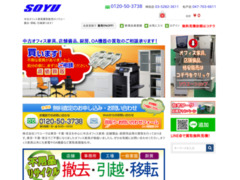 http://www.soyu.co.jp