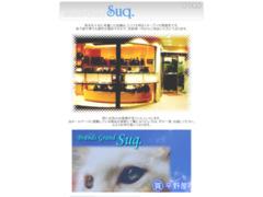 http://www.suq.jp