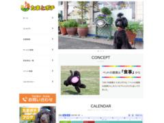 http://www.tamatopochi.com