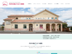 http://www.tanzawa-vet.com/