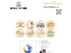 http://www.tatsumidai-pc.com/