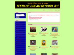 http://www.teenagedream-record-3rd.net/