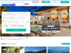 旅館探しなら「トクー!」-最大99%オフの宿とエアー&ホテル原価販売-