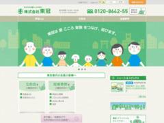 http://www.tokangroup.co.jp/