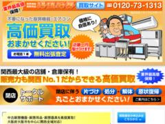 http://www.tokune.co.jp/