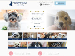 http://www.tokyodog.jp/