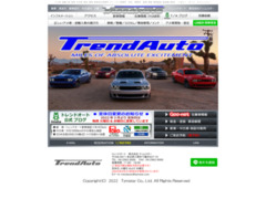 http://www.tymstar.com/trendauto/