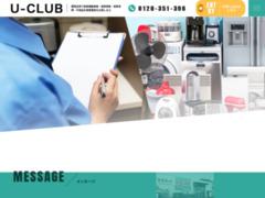 http://www.u-club.info