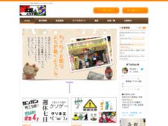 http://www.wakuwaku21.co.jp