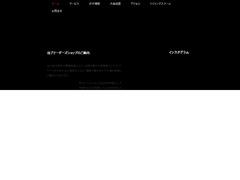 http://www.wanwan-monogatari.jp