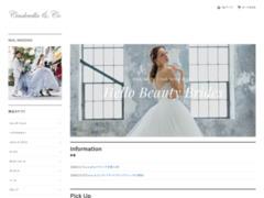 http://www.wedding-cinderella.com/