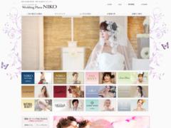http://www.weddingplazaniko.com