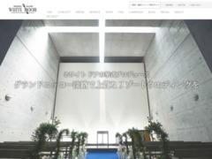 http://www.whitedoor.co.jp