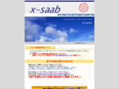 http://www.x-saab.join-us.jp