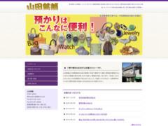 http://www.yamada78.com