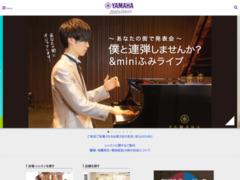 http://www.yamahamusic.jp/corp/kanto