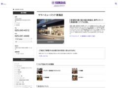 http://www.yamahamusic.jp/shop/niigata/