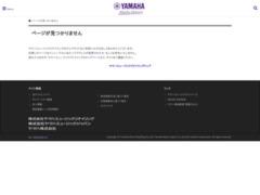 http://www.yamahamusic.jp/shop/oyama/