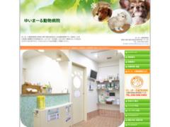 http://www.yuimaruah.jp