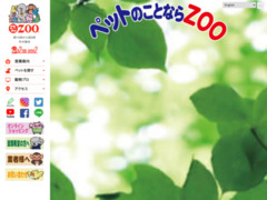 http://www.zoojapan.com